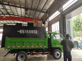 400m3/d污水处理一体化设备服务