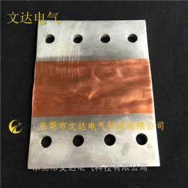 优质变压器安装铜箔软连接导电带