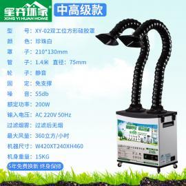 焊锡烟雾净化器外排机焊锡过滤机焊锡排烟系统