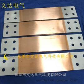 O态铜箔软连接高压电力系统铜软连接