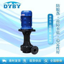 东元立式污水泵 7.5KW立式泵 可空转立式污水循环泵 质量可靠