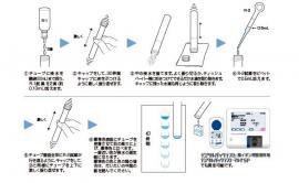 日本KYORITSU 有机砷测量预处理装置