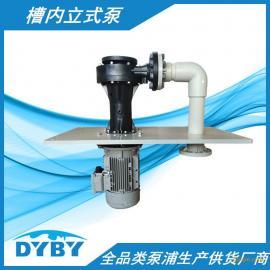 东元环保1.5KW耐酸碱立式循环泵 FRPP材质 低耗能高效率