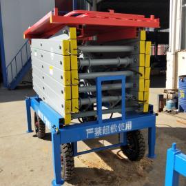移动式升降平台 电动液压升降平台 维修升降车