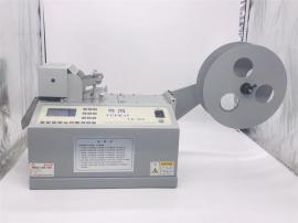 生产销售acc拉链裁断机 全自动尼龙绳高速剪断机