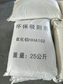 25公斤袋�b活性氧化�X吸附��,干燥吸附除氟�S�