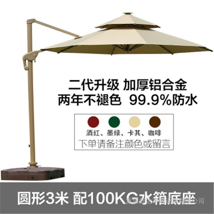 重庆大渡口室外伞加工售房部室外伞