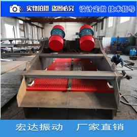 高频脱水筛|煤矿选煤设备ZKG1443高频振动脱水筛
