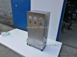 ZM-II水箱自��消毒器