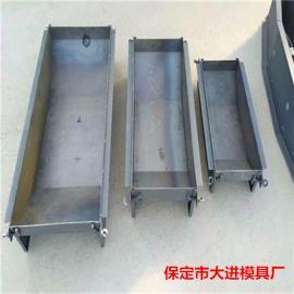 拉线盘模具,可以拆装的钢模具,好脱模,大进模具厂生产销售