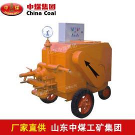 UB8.0B型砂浆泵,UB8.0B砂浆泵货源,砂浆泵畅销