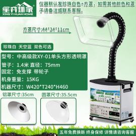 焊锡抽烟机排烟装置