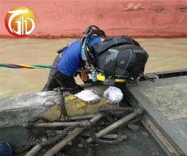 水下取水头安装公司