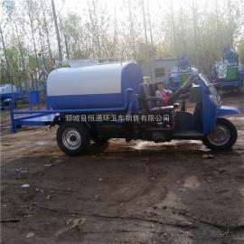 政府采购2立方小型三轮洒水车柴油三马子工程绿化撒水车运水车