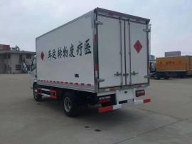 福田医疗废物运输车厂家