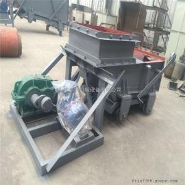 K-1型往复式给煤机 K型往复式给煤机结构图 选煤厂用给煤机