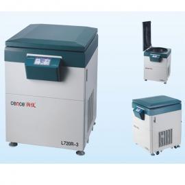 L720R-3湘仪血站超大容量冷冻离心机 7200r/min高速离心机