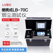 ����y��x ���m采�悠� LB-70C