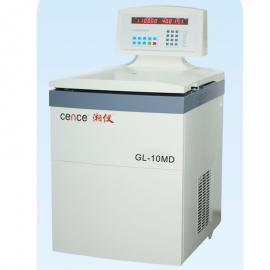 湘仪GL-10MD生物制药大容量高速冷冻离心机