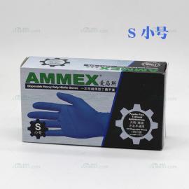 美国AMMEX爱马斯无粉麻面深蓝色一次性耐用型丁腈手套S号