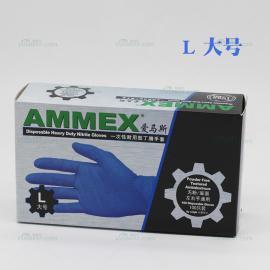 美国AMMEX爱马斯无粉麻面深蓝色一次性耐用型丁腈手套L号