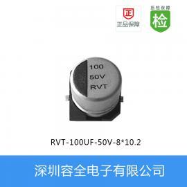 �N片�解�容 100UF 50V 8*10.2 �F�RVT系列