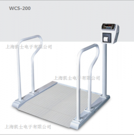 WCS-200 �椅秤 *透析秤 200公斤�Т蛴≥�椅秤