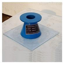 RF-0751 乳化�r青稠度��器