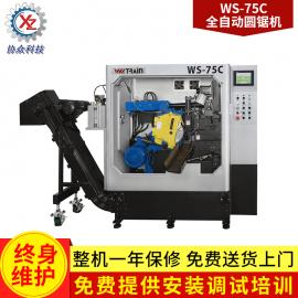 全自动带锯床 金属锯床 钛合金切割机威全圆锯机WS-75C 可靠