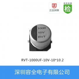 �N片�解�容 1000UF 10V 10*10.2 �F�RVT系列