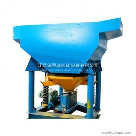 锰矿选矿重选设备锯齿波跳汰机