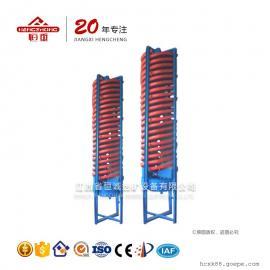褐铁矿选矿设备 1200螺旋溜槽
