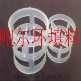pp不锈钢鲍尔环圆柱立式填料废气净化冷却喷淋塔除尘脱硫专用