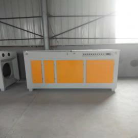uv光氧净化器 活性炭吸附装置 低温等离子十博体育设备