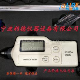 利德 HZ-895A手持式测振仪 高精度测振仪 生产 报价