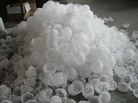 污水处理悬浮球填料 生化池曝气悬浮球生物填料 球形聚氨酯海绵