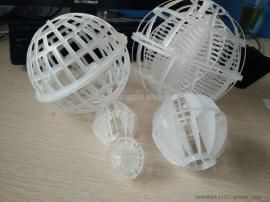 生物膜法处理用用聚丙烯悬浮球 聚氨酯悬浮球填料