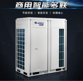 格力商用中央空调多联机 格力风管机空调