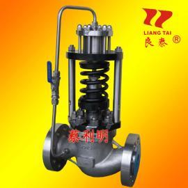 活塞式耐高�盒�ZZYP-6B自力式�{��y蒸汽�毫�控制�y