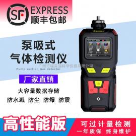 便携式气体检测仪泵吸环氧乙烷检测高性能环氧乙烷浓度探测ETO