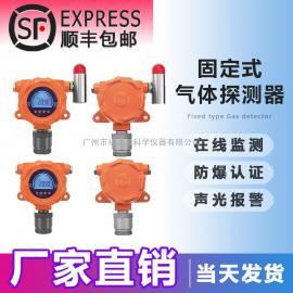 固定式气体检测仪可燃气探测工业用普利通易燃气体检测XLA-GD-EX
