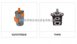代理凯斯特KEISTER叶片泵PV2R3-52/60/76/136/94/116/125/153-FR
