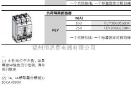 LJ16R1隔离开关 GE开关LJ25C4