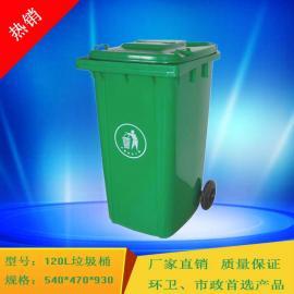 环卫公司户外园林道路专用四色分类塑料环卫垃圾桶