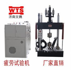文腾试验机 电液伺服万能疲劳试验机 扭转疲劳试验机 钢筋疲劳