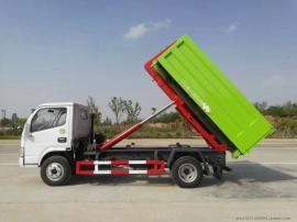 小多利卡车厢可卸式垃圾车销售点