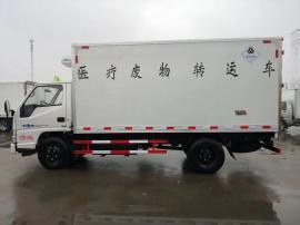 4米单排医疗废物运输车厂家