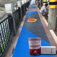 聚合物彩浆防滑路面材料