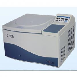 H2100R台式高速大容量冷冻离心机 细胞培养分离离心机
