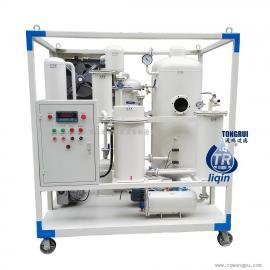 TR通瑞ZJD工业润滑油专用真空滤油机聚集真空脱水破乳化